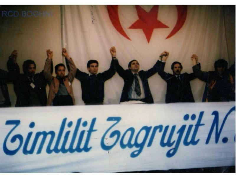 ASSISES DU MCB ET NAISSANCE DU RCD 1989 à Tizi Ouzou, Algerie - Page 2 146