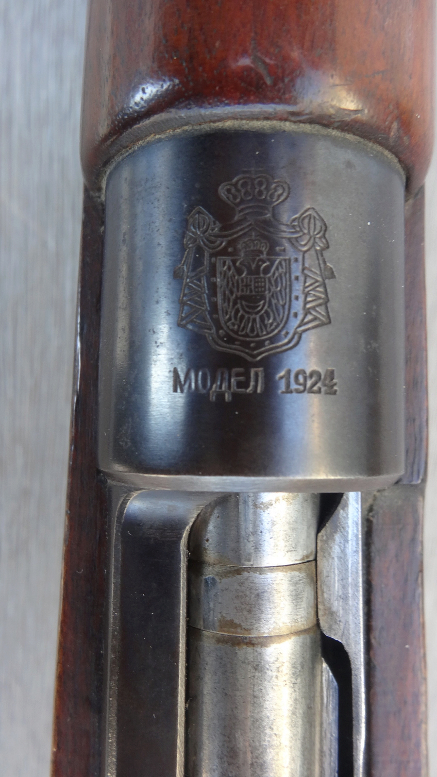 M24 yougoslave réutilisé et modifiée par l'Allemagne  114
