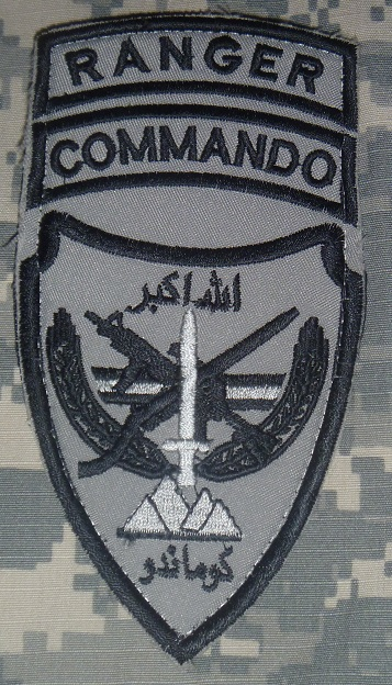 Afghan National Army Commando Patches - Page 5 Ranger10
