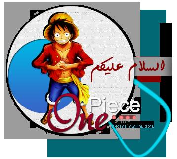 ون بيس 580 بعنوان: معركة في الوهج ! لوفي ضد التنين العملاق !   One Piece 580 13450910