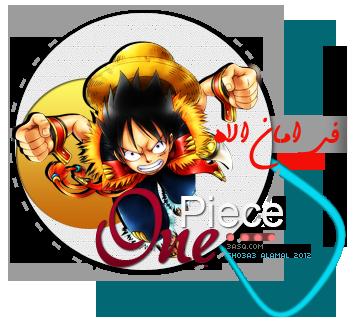 ون بيس 580 بعنوان: معركة في الوهج ! لوفي ضد التنين العملاق !   One Piece 580 13451415