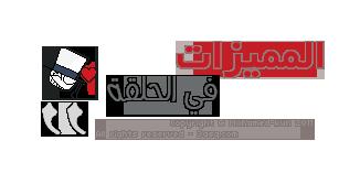 الحلقه 12 من ماجيك كايتو مترجمة عربي || Magic Kaito ep:12 Arabic 13452410