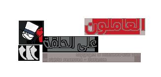 الحلقه 12 من ماجيك كايتو مترجمة عربي || Magic Kaito ep:12 Arabic 13452411