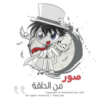 الحلقه 12 من ماجيك كايتو مترجمة عربي || Magic Kaito ep:12 Arabic 13452511