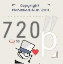 الحلقه 12 من ماجيك كايتو مترجمة عربي || Magic Kaito ep:12 Arabic 13452513