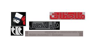 الحلقه 12 من ماجيك كايتو مترجمة عربي || Magic Kaito ep:12 Arabic 13460510