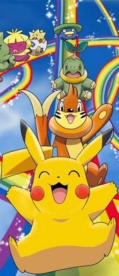 My World ♥ Pokemo10
