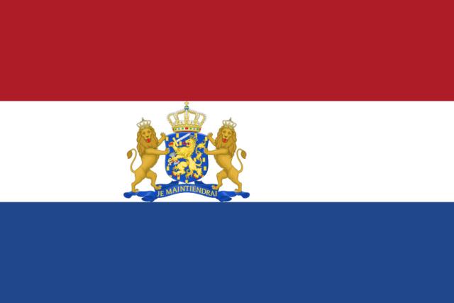 [✔] Royaume des Pays-Bas Royal_10