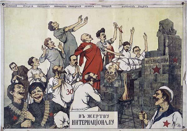 Ленин (Ульянов, Бланк Владимир Ильич) - версии, факты, гипотезы. Antise10