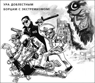 Методика противодействия кремлевской агентуре. Версии Русских националистов. Fsb-at10