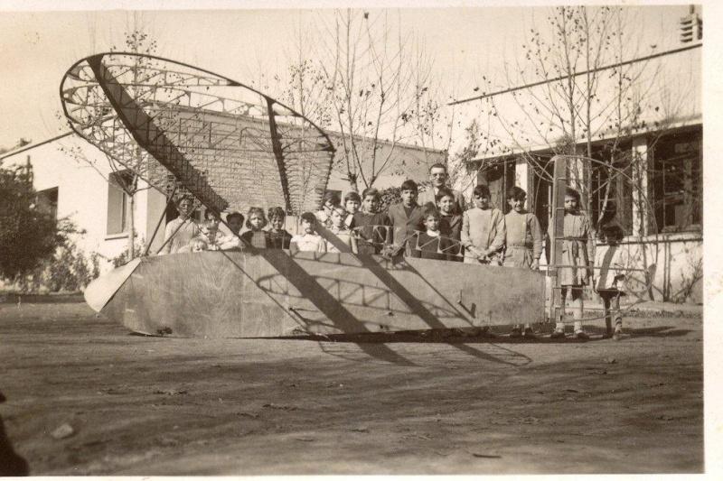 Autres écoles, autres photos  1947-a14