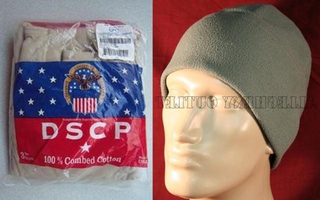 US Army Grunt Kit list universelle  Dscp10