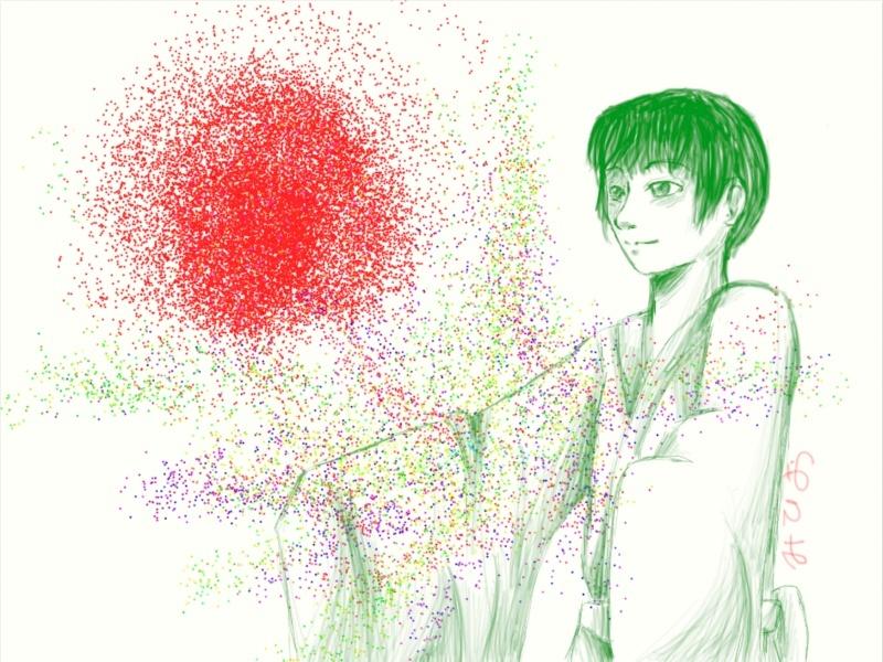 Galerie de la chrysanthème. Captur10