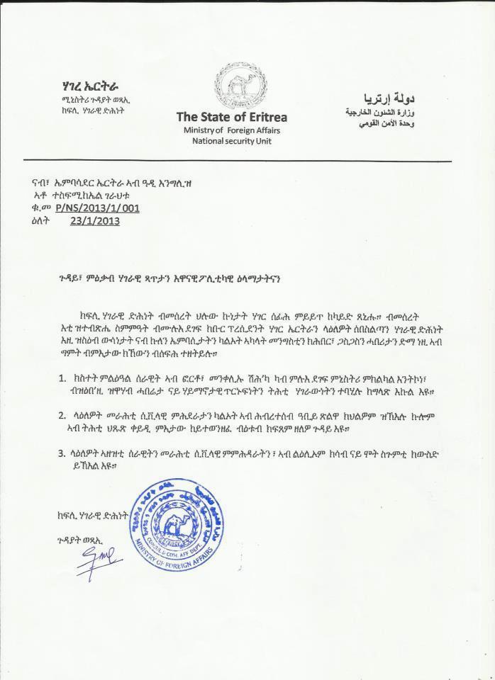 letter circulated to Eritrean embassies.(keferarhuna deliyom keykonu emebri ) Gerhat10