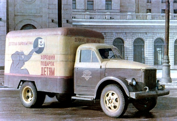 Camions vintages 724-5910
