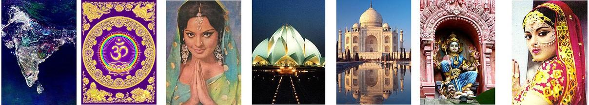 Индия! Индия украшение планеты.