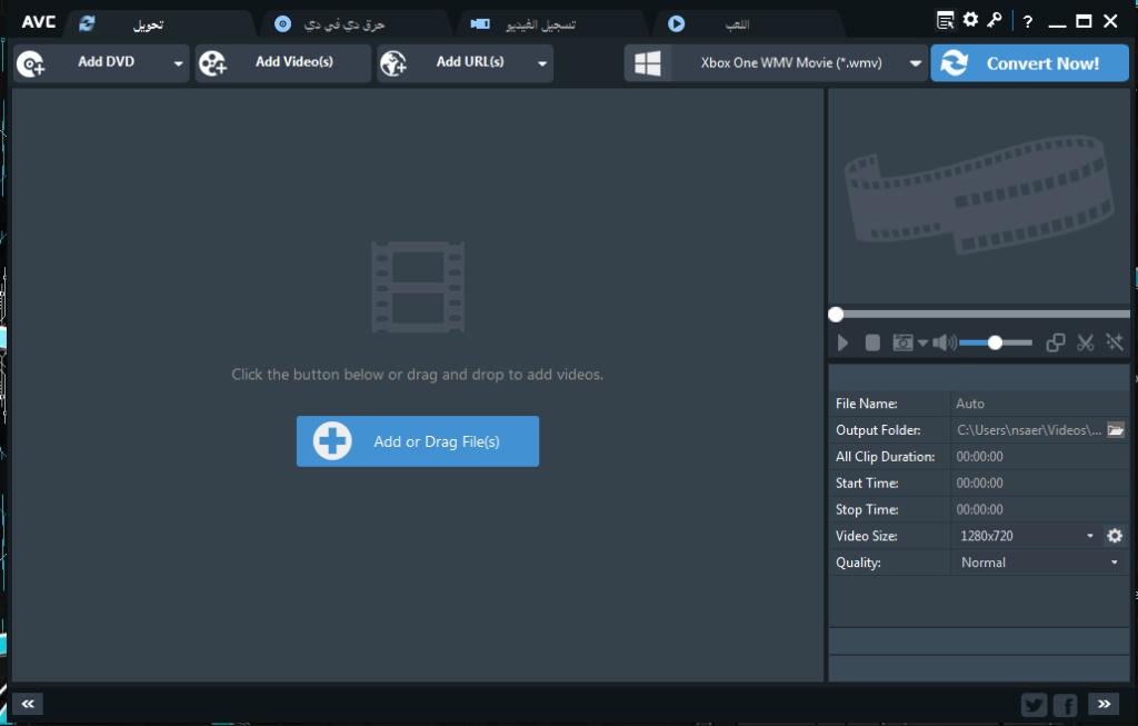 حصريا البرنامج الرائع للتحويل صيغ الفيديو Any Video Converter Pro 6.2.9 + Crack (Latest Version) باحدث اصدراته + التفعيل 133