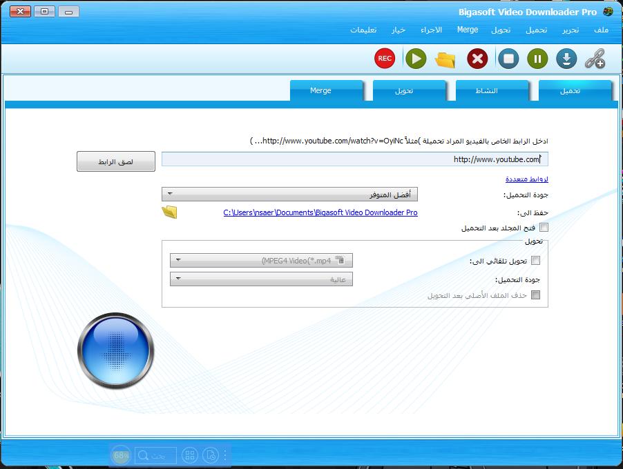 حصريا البرنامج الرهي للتحميل من اليوتيوب والفيس بوك Bigasoft Video Downloader Pro 3.16.8 باحدث اصدراته + التفعيل 134
