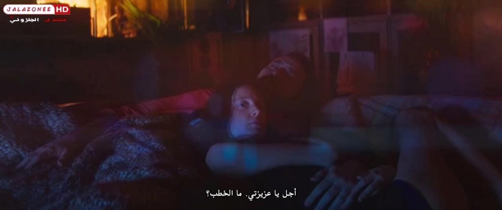 حصريا فيلم الاكشن والرعب والاثارة الرائع Mandy (2018) 720p BluRay مترجم بنسخة البلوري 2132