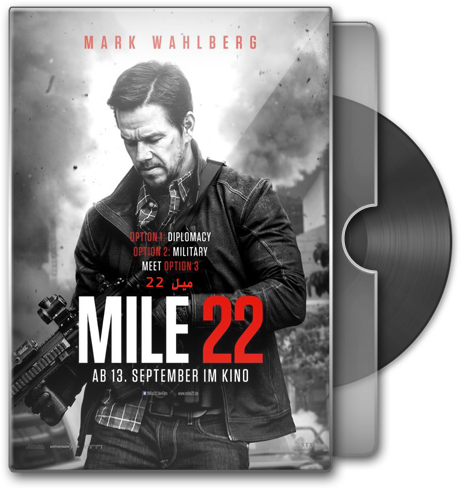 حصريا فيلم الاكشن والمغامرة والجريمة المنتظر Mile 22 (2018) 720p HDRip مترجم بنسخة الاتش دي 2210