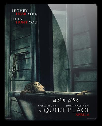 حصريا فيلم الدراما والرعب والخيال الاكثر من رائع A Quiet Place (2018) 720p BluRay مترجم بنسخة البلوري Aaa_ci10