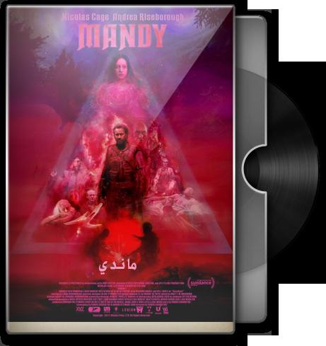 حصريا فيلم الاكشن والرعب والاثارة الرائع Mandy (2018) 720p BluRay مترجم بنسخة البلوري Aaco10