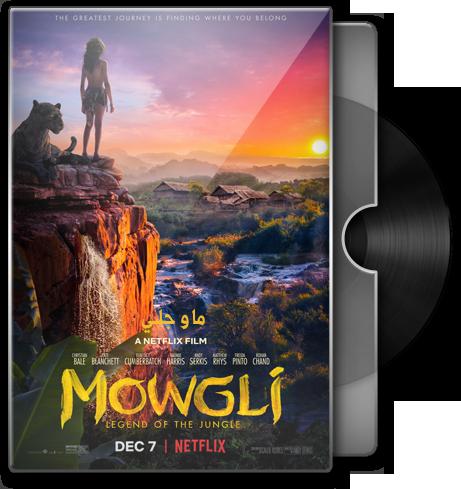 حصريا فيلم المغامرة والدراما الاكثر من رائع Mowgli Legend of the Jungle (2018) 720p  WEB-DL مترجم بنسخة الويب ديل Aiyao10