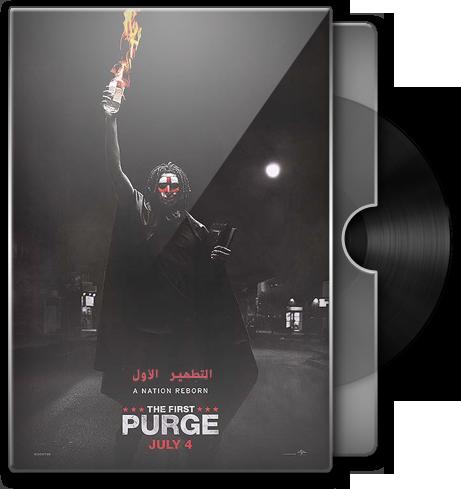 حصريا فيلم الاكشن والرعب والخيال الرائع The First Purge (2018) 720p BluRay مترجم بنسخة البلوري Aoo_ae10