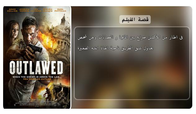 حصريا فيلم الاكشن الجميل Outlawed (2018) 720p WEB-DL مترجم بنسخة الويب ديل Ffff10