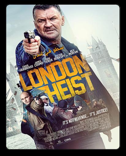 فيلم الاكشن والاثارة الاكثر من رائع London Heist 2017 720p.WEB-DL مترجم بنسخة الويب ديل I_ao_a10