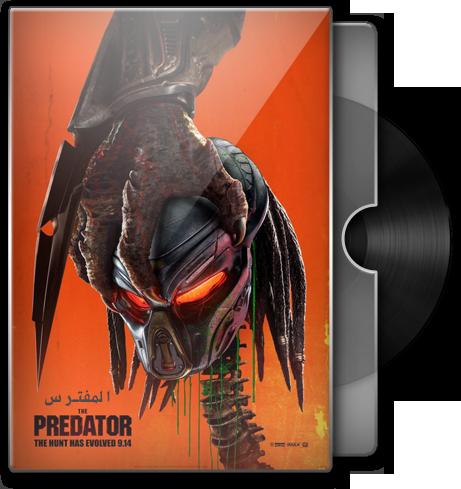 حصريا فيلم الاكشن والمغامرة والرعب المنتظر The Predator (2018) 720p WEB-DL مترجم بنسخة الويب ديل Jalazo15