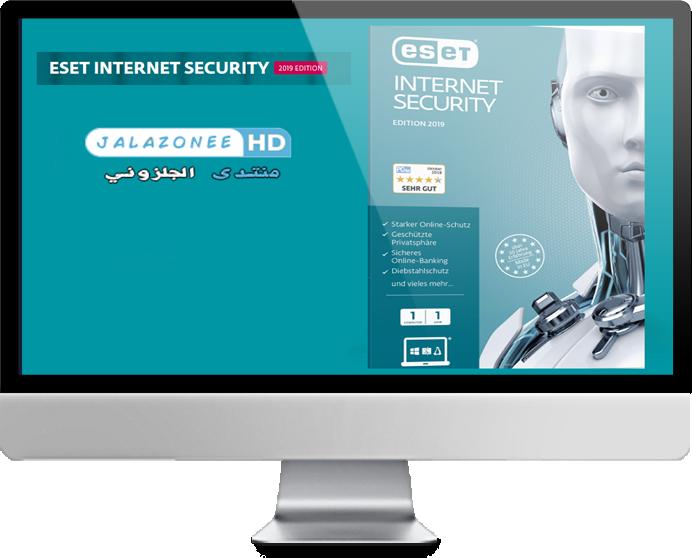 حصريا عملاق الحماية بامتياز ESET INTERNET SECURITY 2019 EDITION 12.0.31.0 باخدث اصدراته للنواتين + ريلات التفعيل Nsaerr17