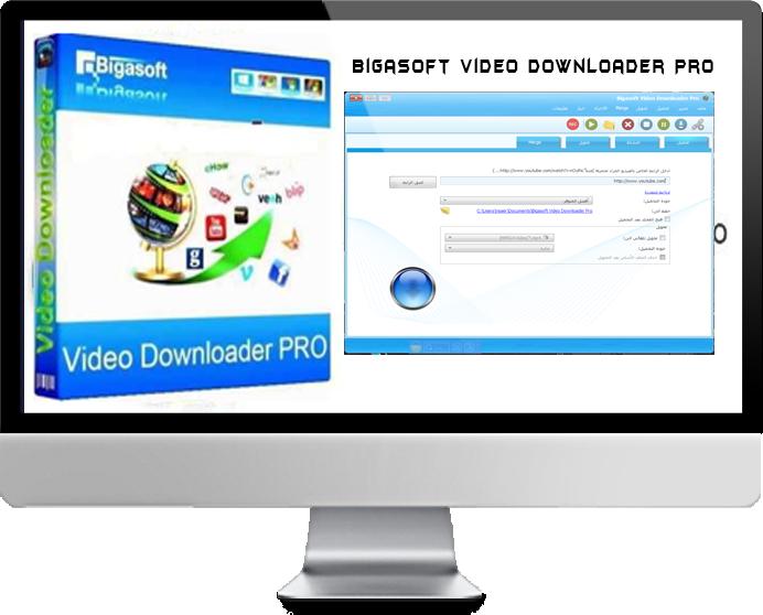 حصريا البرنامج الرهي للتحميل من اليوتيوب والفيس بوك Bigasoft Video Downloader Pro 3.16.8 باحدث اصدراته + التفعيل Nsaerr34
