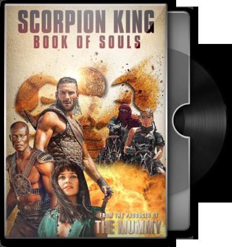 حصريا فيلم الاكشن والمغامرة والفنتازي الرائع The Scorpion King Book of Souls (2018) 720p WEB-DL مترجم بنسخة الويب ديل Sc10