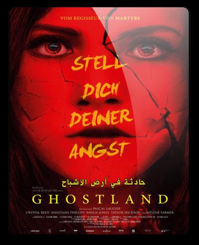 حصريا فيلم الدراما والرعب والجريمة الدموي الرائع Ghostland (2018) 720p BluRay مترجم بنسخة البلوري Ycoo_a10