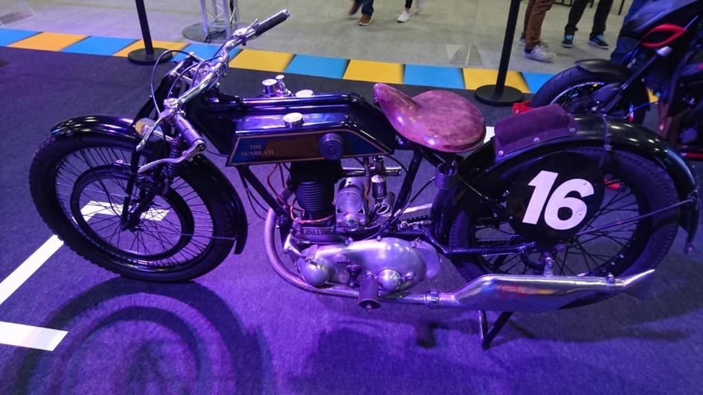 Salon de la moto a Paris 43245610