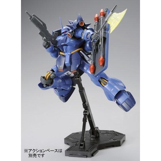 Gundam - Page 87 10001221