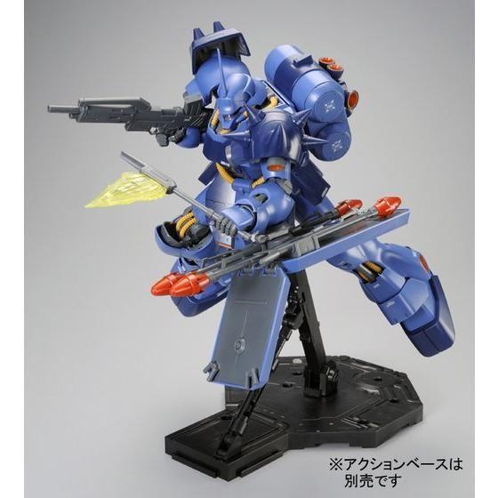 Gundam - Page 87 10001222