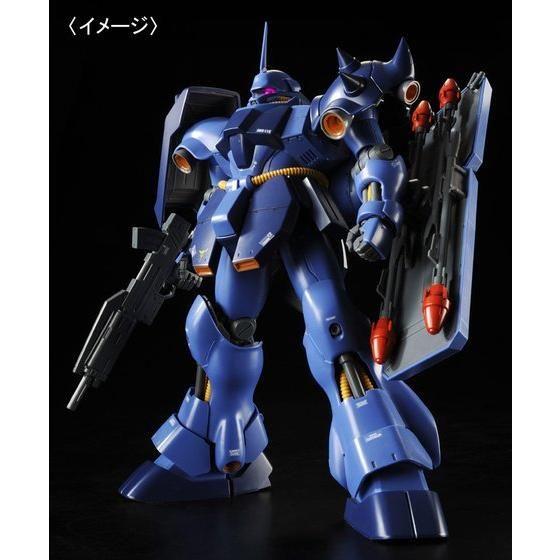Gundam - Page 87 10001224