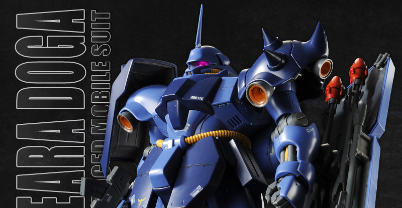 Gundam - Page 87 20130710