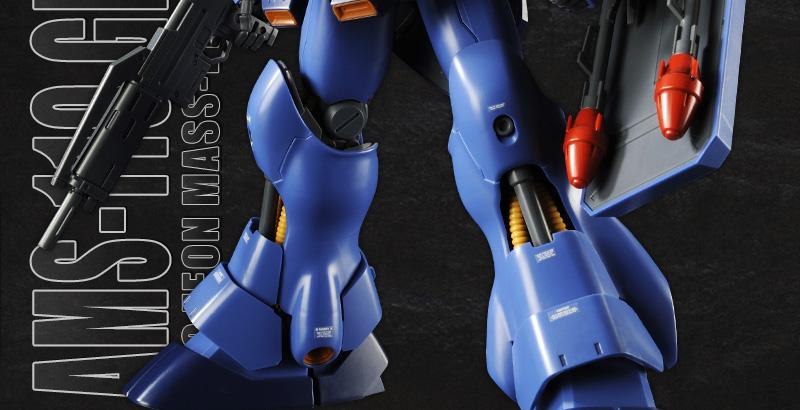 Gundam - Page 87 20130711