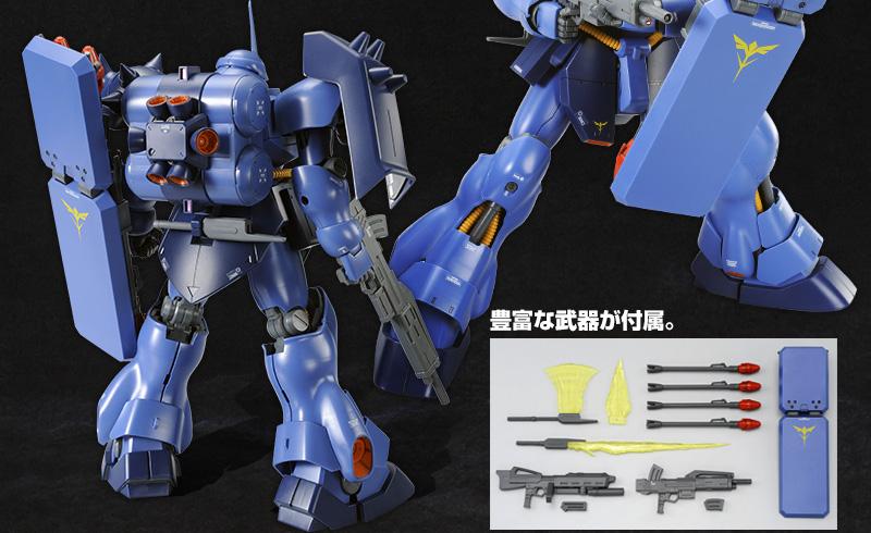 Gundam - Page 87 20130715