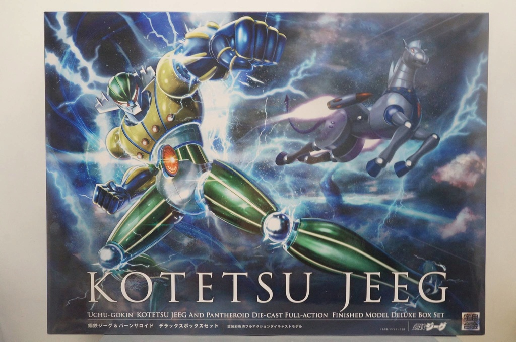 Kotetsu Jeeg (Evolution Toy) 21368810