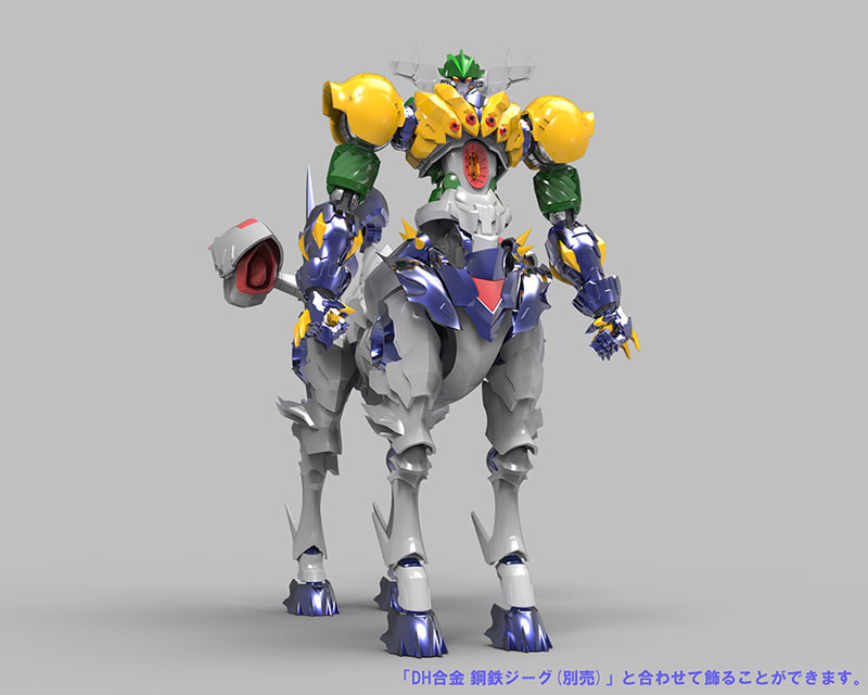 Kotetsu Jeeg (Evolution Toy) Figure14