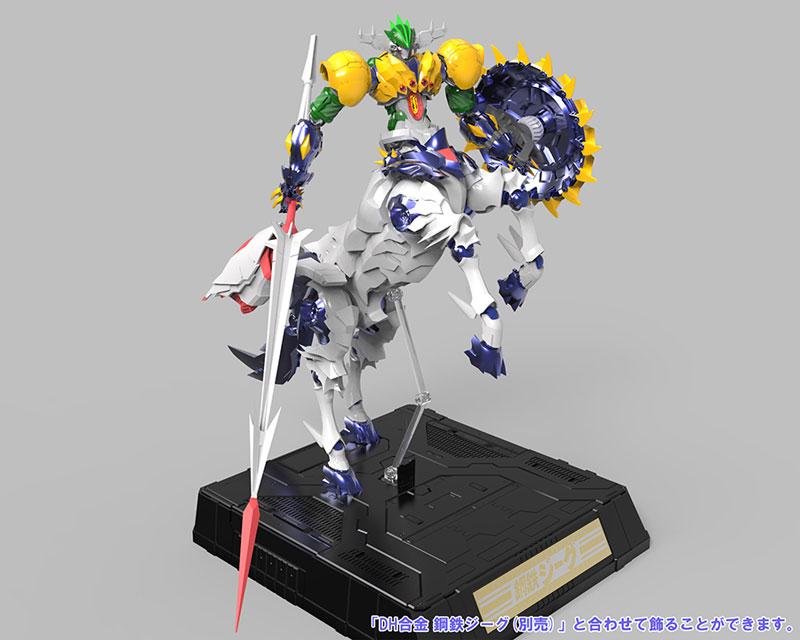 Kotetsu Jeeg (Evolution Toy) Figure15