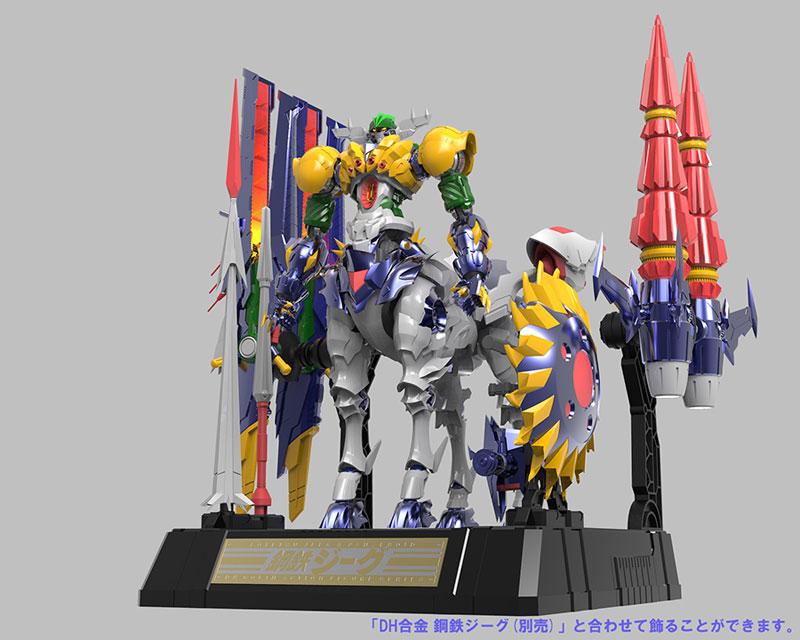Kotetsu Jeeg (Evolution Toy) Figure17