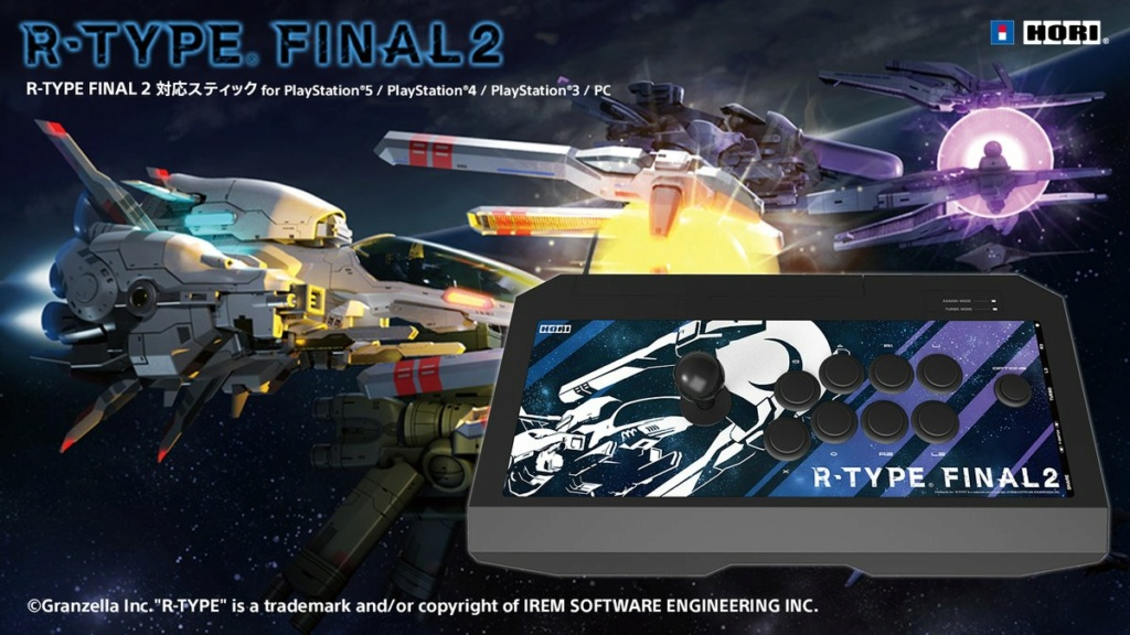 R-Type Final 2? 20210313
