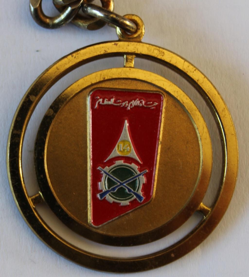porte clés militaire Img_2310