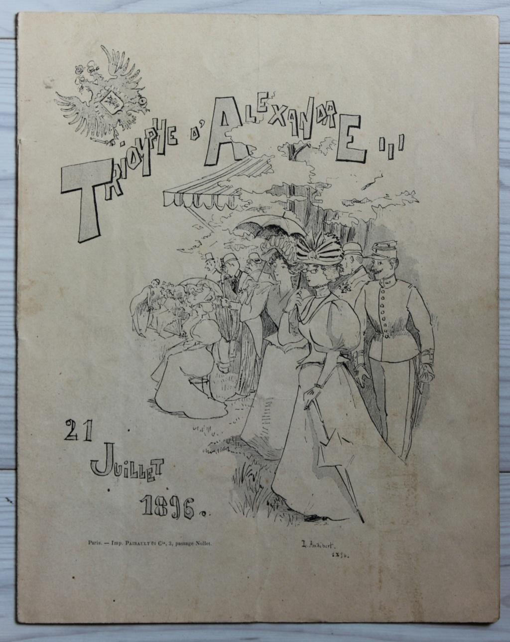 programme triomphe d'Alexandre 1896 Img_9813