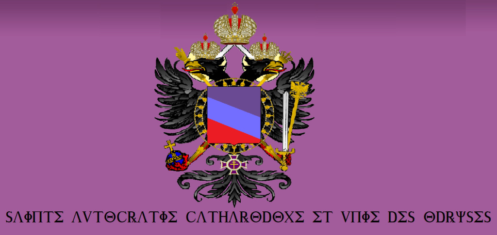Forumactif.com : SAINT EMPIRE DE ROMANIE Entzot11